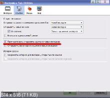 http://i40.fastpic.ru/thumb/2012/0810/ab/4662bb304cc6da9155040130450a9cab.jpeg