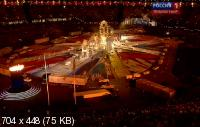 XXX летние Олимпийские игры в Лондоне. Церемония закрытия (2012) HDTV 1080i + SATRip