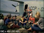 ���� - �������� (1966) SATRip