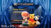 http://i40.fastpic.ru/thumb/2012/0816/22/b9d0a1ec2da04bc55eb8f6471b1f4a22.jpeg