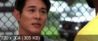 ����� ������ ������� / Romeo Must Die (2000) BDRip 1080p / 720p + BDRip 2100/1400 Mb