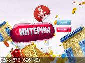 http://i40.fastpic.ru/thumb/2012/0818/89/63ba6855fe9afe5e4d3636f27f142a89.jpeg