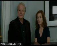 ��� ����� �������� ������ / Mon pire cauchemar (2011) DVD9 + DVD5