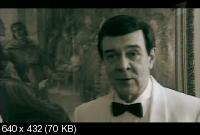 Муслим Магомаев. Король песни (2008) TVRip