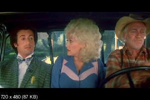 Горный хрусталь / Rhinestone (1984) DVD5 + DVDRip 700 MB