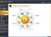 Avast! Pro Antivirus new (2012)