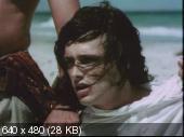 Одиссея капитана Блада (1991) DVDRip