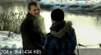 Знахарка (2012) SATRip