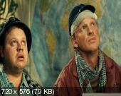 Большая ржака! (2012) DVDRip