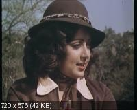 Король джунглей / Maa (1976) DVD5 + DVDRip