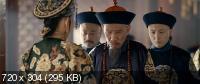 Падение последней империи / 1911 / Xinhai geming (2011) DVD9 + DVD5 + DVDRip 1400/700 Mb