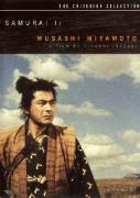 Самурай Мусаси Миямото (трилогия) / Samurai Miyamoto Musashi Trilogy, The (1954 - 1956) DVD9 + DVDRip