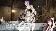 Beyond the Future: Fix the Time Arrows (2011) [JAP] PSP