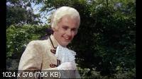 Жюстина маркиза Де Сада / Marquis de Sade: Justine (1969) DVD9 + DVDRip