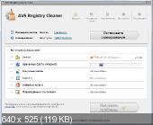 AVS All-In-One Install Package 2.2.2.94 Portable