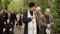 Хранимые судьбой / Пусть не кончается любовь (2012) SATRip