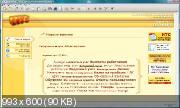Диски 1С:ИТС.NFR Партнерский + дополнение (Сентябрь 2012)