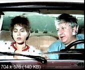Бонни и Клайд по-итальянски / Bonnie e Clyde all'italiana (1982) DVDRip