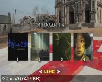 Цветы войны / Flowers of War / Jin ling shi san chai (2011) DVD9 + DVD5