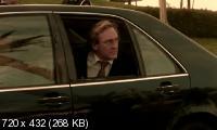 Повернуть время вспять / Les temps qui changent (2004) DVDRip