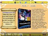Сборник программ от Урода 10.09.2012