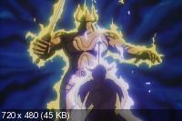 Сага об Амоне / Amon Saga (1986) DVDRip (x264)