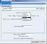 Panasonic Maintenance Console 5.1 (RUS)