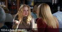 �������� ��������� / Baby on Board (2009) HDRip-AVC