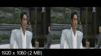 Харакири 3D / Ichimei 3D (2011) BluRay + BDRip 1080p