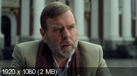 Код доступа «София» / Sofia / Assassin's Bullet (2012) BluRay + BD Remux + BDRip 1080p / 720p + HDRip 1400/700 Mb