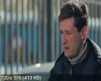 Дружба особого назначения (2012) DVD5 + DVDRip 1400/700 Mb