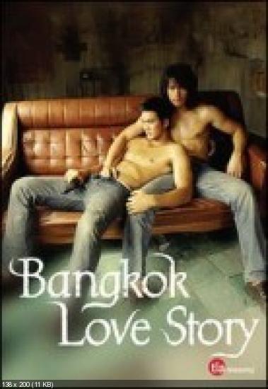 Drama Free Porn Bangkok 11