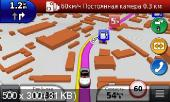Garmin Cyclops Safety Cameras - Europe Update 2012 + City Navigator Europe NT 2013 Nordics