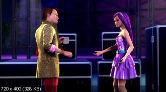 Барби: Принцесса и поп-звезда / Barbie: The Princess & The Popstar (2012) DVDRip / 1.37 Gb [Лицензия]