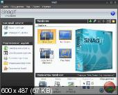 Techsmith Snagit v11.0.1 Build 93 Final + Portable Rus (2012)