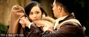�� ���� / Wu Dang (2012) HDTVRip �� Youtracker | L1