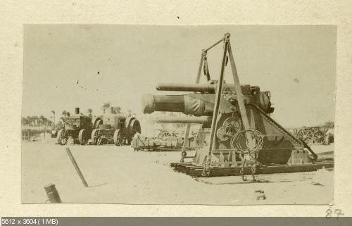 флаг артиллерии