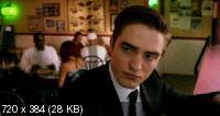 Космополис / Cosmopolis (2012) BD Remux + BDRip 1080p / 720p + HDRip 2100/1400/700 Mb