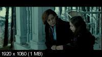 Красные огни / Red Lights (2012) BluRay + BD Remux + BDRip 1080p / 720p + HDRip 2100/1400/700 Mb