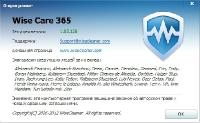 Wise Care 365 Pro 1.83.138 Final + Portable (RUS|2012)