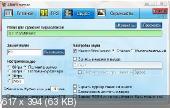 Fraps v3.5.9 Build 15586 Final (2012) PC