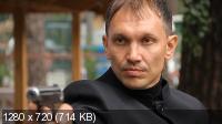 Шагая по канату (2012) BDRip 720p + HDRip 1400/700 Mb