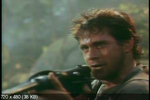 ���� ������ / River of Death (1989) DVD9