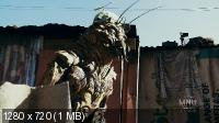 Район №9 / District 9 (2009) HDRip-AVC