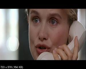 Бывают дни… Бывают ночи / Il y a des jours... et des lunes (1990) DVD9 + DVDRip