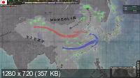 Hearts of Iron III: Their Finest Hour (2012/ENG)
