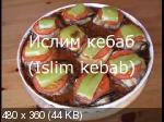 Кухарка: домашняя кухня. Прочие мясные блюда (2012) DVDRip