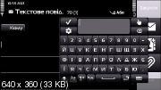 Mod by Clamor 1.2.0 для Nokia 5800 60.0.003