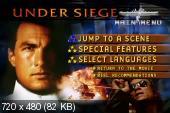 Захват (В осаде) / Under Siege (1992) DVD9 + DVDRip