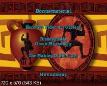 �������� / Hercules (1997) DVD9 �� New-Team | DUB | ��������